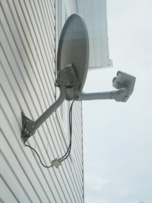 bell vu express the house for sale satellite tv bell hd satellite dish wiring diagram at readyjetset.co